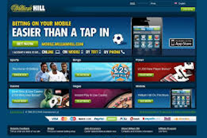 William hill features screenshot